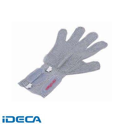 AU30536 ニロフレックス2000メッシュ手袋5本指 C-S5-NVショートカフ付