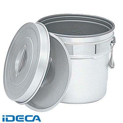 AV32614 アルマイト 段付二重食缶 内側超硬質ハードコート 249-I 14L