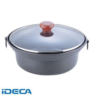 AV44808 アルミ合金 ガラス蓋しゃぶ鍋