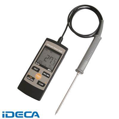 AW38272 白金デジタル防水温度計 MT-851 標準センサー付