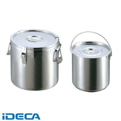 AW90496 EBM ステンレス 二重保温食缶 33