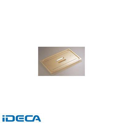 BL17687 キャンブロ・ホットパン用取手付カバー 10HPCH 1/1用
