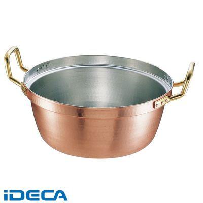BL44600 SA銅 円付鍋 両手(錫引きあり) 39cm