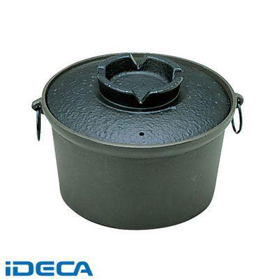 BL62523 アルミ合金1人用 共蓋しゃぶ鍋