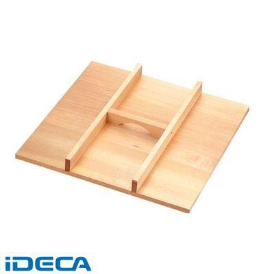 BL93506 木製 角セイロ用 手付蓋 サワラ材 33用
