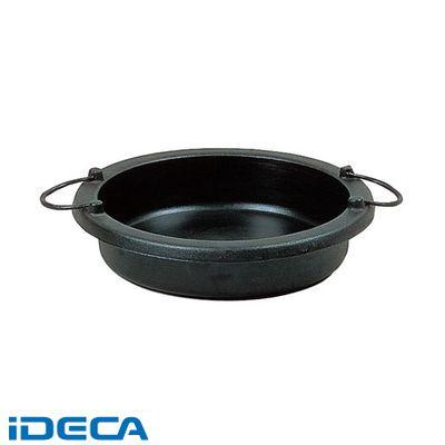 BM93729 五進 鉄すきやき鍋 やわらぎ  26cm
