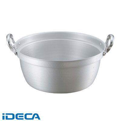 BN50260 キングアルマイト 打出 料理鍋(目盛付)48