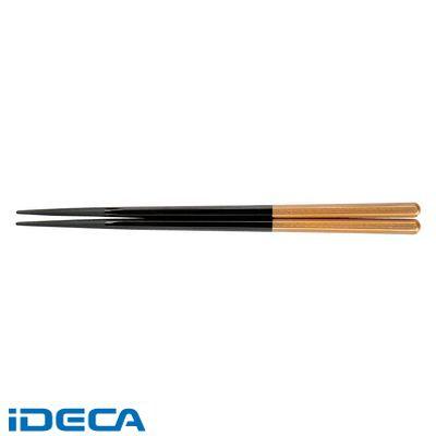 BP50524 PBT六角箸(10膳入) 黒/金 90030715