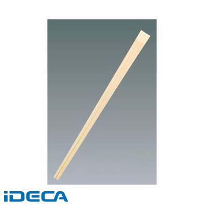 BR48867 割箸(5000膳入)エゾ松天削 特等 全長210