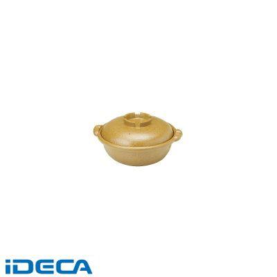 BR72601 アルミ合金 黄瀬戸土鍋風鍋 30