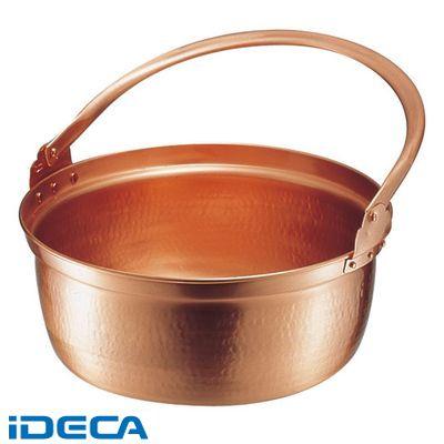 BR80030 銅 山菜鍋 内側錫引きなし 30cm