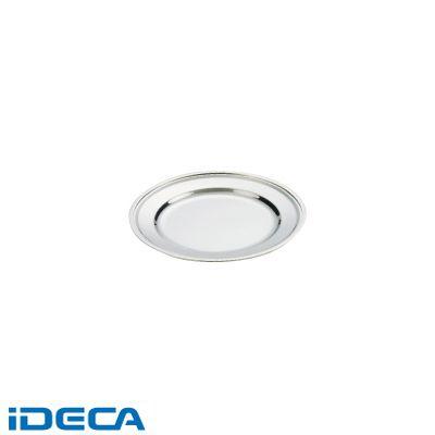 BR90859 IKD18-8平渕丸皿 20インチ