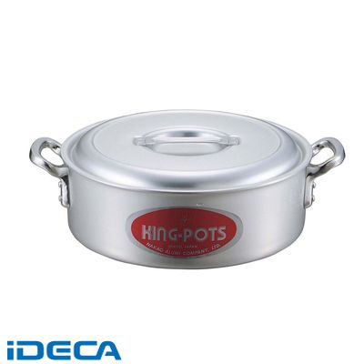 BR93327 キングアルマイト 外輪鍋(目盛付)30