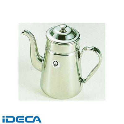 BS18246 SA18-8コーヒーポット #15 電磁調理器用