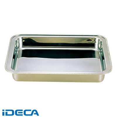 BS28225 UK18-8ユニット角湯煎用 ウォーターパン 20インチ