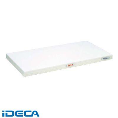 BT60338 抗菌かるがるまな板 SDK 460×260×20 ホワイト