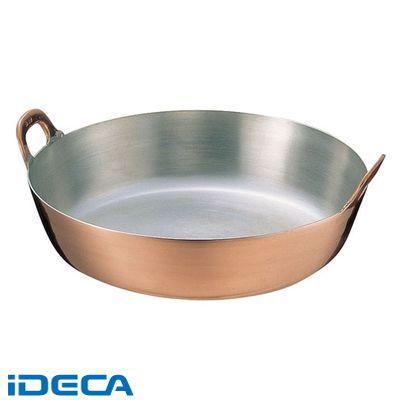 BU61550 SA銅 揚鍋 48cm