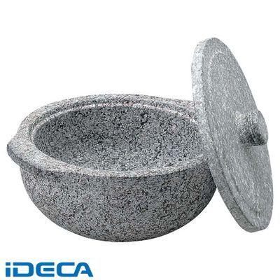 BU78680 長水 遠赤 石鍋 石蓋付 土鍋風 22