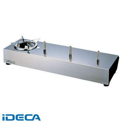 BW38777 サイフォン ガステーブル US-301 12・13A