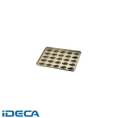 BW41662 シリコン加工 アマンドナッツ型天板 (25ヶ取)