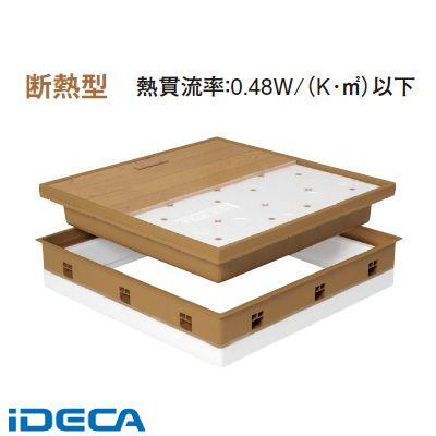 CL30484 直送 代引不可・他メーカー同梱不可 高気密型床下点検口 断熱型 450×600 フローリング合わせタイプ 色ミディアムブラウン