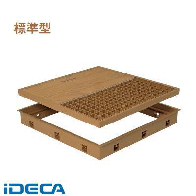 CL55836 直送 代引不可・他メーカー同梱不可 高気密型床下点検口 標準型 450×600 シート貼り完成品 色ダークブラウン