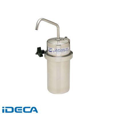 CN78806 浄水器 シーガルフォー X-2DS