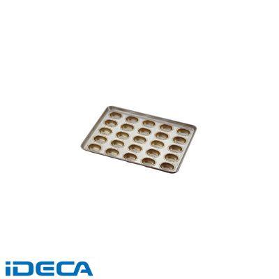 CP45733 シリコン加工 玉子型天板 大 25ヶ取