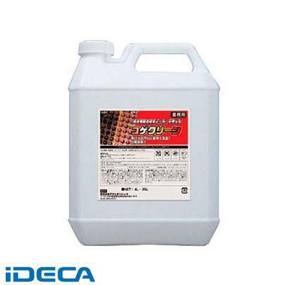 CP77762 アルカリ洗浄剤 コゲクリーン 4L