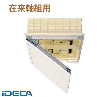CR15210 「直送」【代引不可・他メーカー同梱不可】 高気密型天井点検口(点検口・断熱材セット梱包品) 在来軸組用 455×455 断熱タイプ 色:ホワイト
