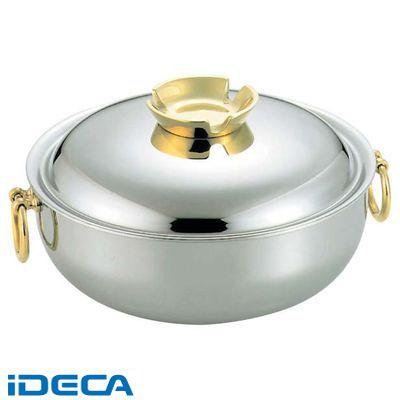 CR16452 SW 電磁 しゃぶしゃぶ鍋 真鍮柄 蓋付 30