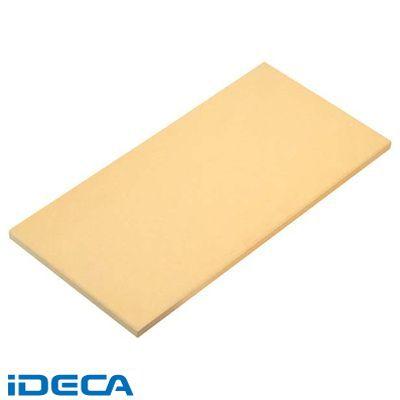 CS97512 業務用 抗菌プラまな板 630号 600×300×20