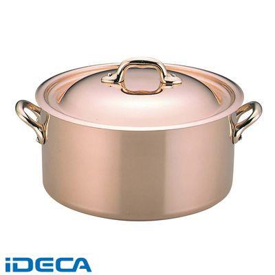 CU01331 モービル カパーイノックス 半寸胴鍋(蓋付)6522 12