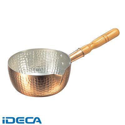 CU19352 銅 片口・打出 雪平鍋 27