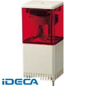 CU39741 KES型 LED小型積層回転灯 82角