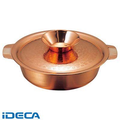 CU99004 ガゼル 銅 ちり鍋 33