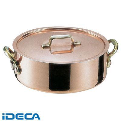 CV28132 SAエトール銅 外輪鍋 24