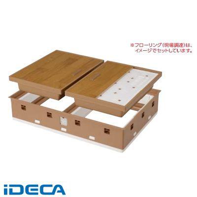 速くおよび自由な ・他メーカー同梱 直送 断熱型 【ポイント10倍】:iDECA 店 CV75992 高気密型床下点検口 900×600 フローリング合わせタイプ 色ミディアムブラウン-DIY・工具