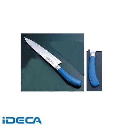 CW42641 TKG PRO 抗菌カラー 牛刀 18 ブルー