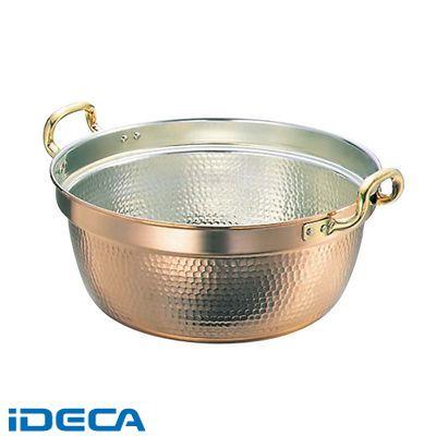 DL02057 「直送」【代引不可・他メーカー同梱不可】 SW 銅 両手 料理鍋 36