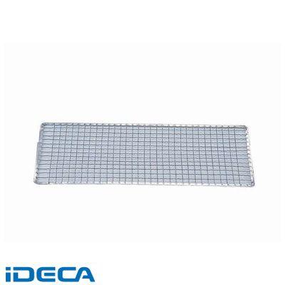 DL18460 亜鉛引 使い捨て網 長角型 200枚入 S-8