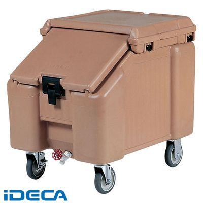 DL57150 CA スラントトップ・アイスキャディ ICS100Lコーヒーベージュ