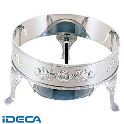 DL67129 UK18-8ユニット丸湯煎用スタンド シェル16インチ