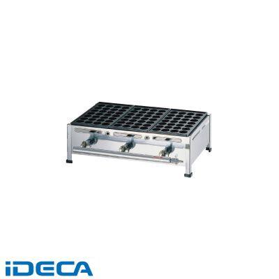 DM88356 関西式たこ焼器(28穴) 3枚掛 LPガス