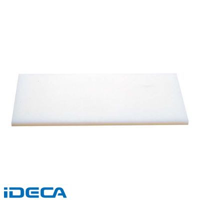 DN35521 ヤマケン K型プラスチックまな板 K2 550×270×30 両面シボ付