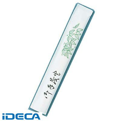 DN65499 割箸完封 笹柄楊枝入り 松6寸小判 1ケース500膳×8袋入