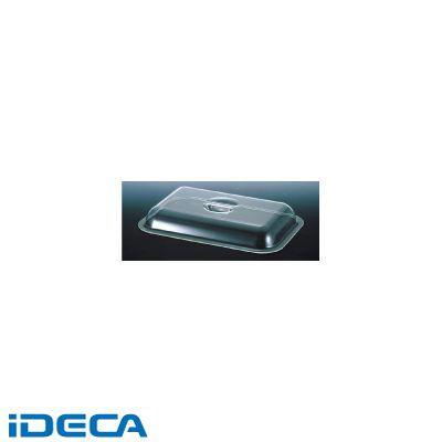 DP35548 UKポリカ製角チェーフィング用カバー 20インチ用