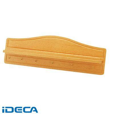 DP65109 SW 木製プチパン用ハンガー 白木 5~10用