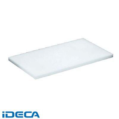 DP70462 住友 スーパー耐熱まな板 抗菌プラスチック 30MBK(600×450)