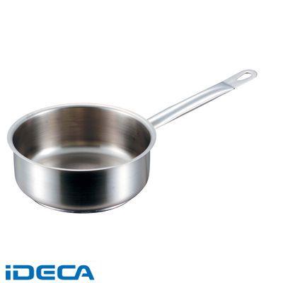 DR05180 パデルノ 浅型片手鍋 蓋無 1008-20 電磁